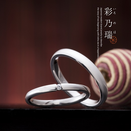 いろのは結婚指輪正規取り扱い店大阪5