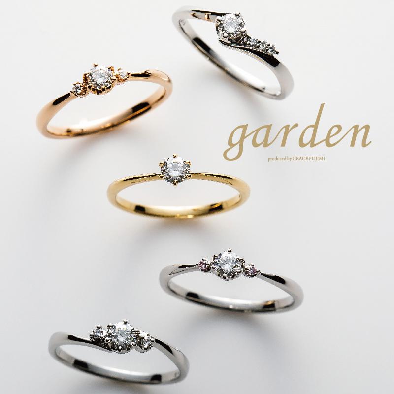 garden心斎橋 婚約指輪