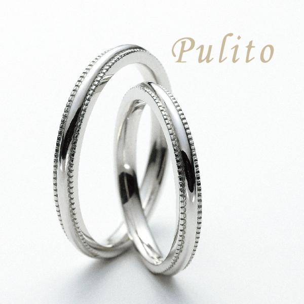 プリートの結婚指輪婚約指輪の正規取り扱い店ガーデン心斎橋4