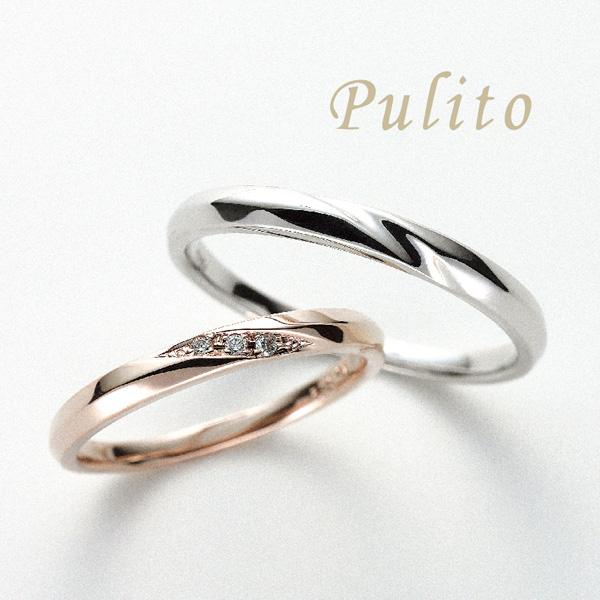 プリートの結婚指輪婚約指輪の正規取り扱い店ガーデン心斎橋