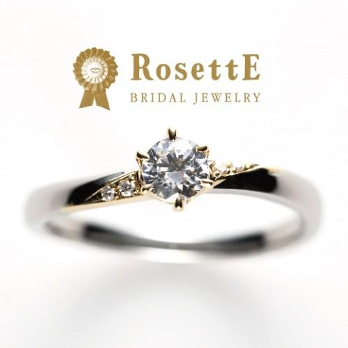RosettE*リングの内側に誕生石orオリジナルロゼットプレゼント5/10~5/23まで