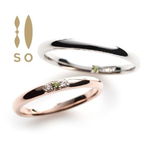 SOの結婚指輪婚約指輪の正規取り扱い店ガーデン心斎橋9