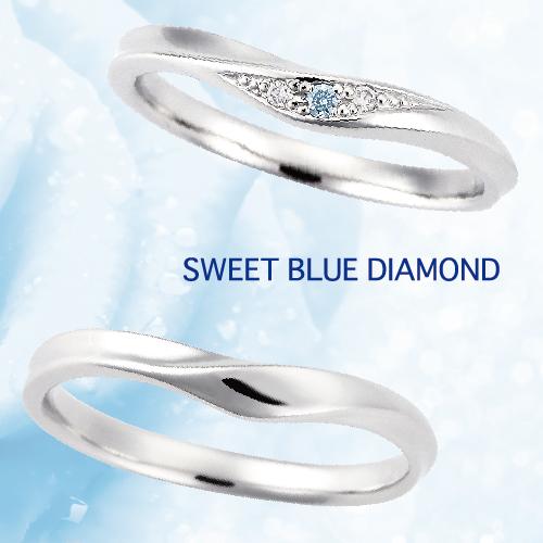 心斎橋なんばでスウィートブルーダイヤモンドの結婚指輪の正規取扱店はgarden心斎橋