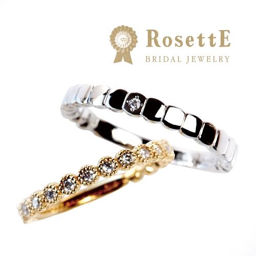おしゃれな結婚指輪ロゼット結婚指輪星空