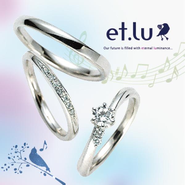 和歌山で人気の結婚指輪エトルのアダージオ