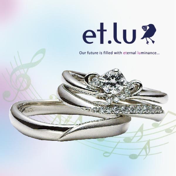 エトルet.luの結婚指輪婚約指輪の正規取り扱い店ガーデン心斎橋7