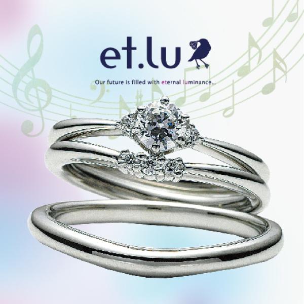 エトルet.luの結婚指輪婚約指輪の正規取り扱い店ガーデン心斎橋8