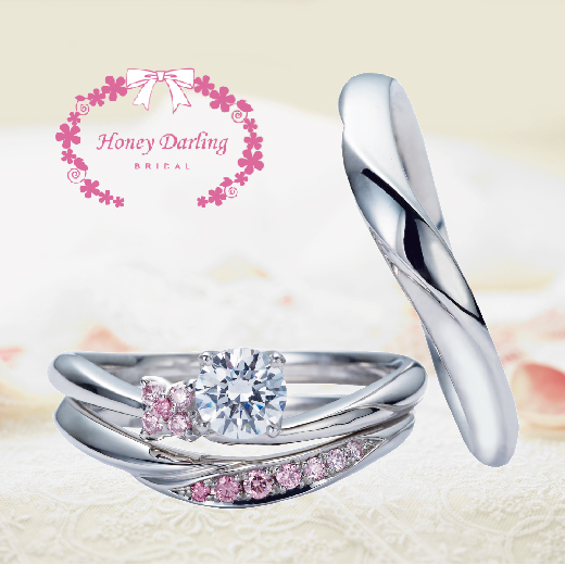 奈良で人気のハニーダーリンの婚約指輪