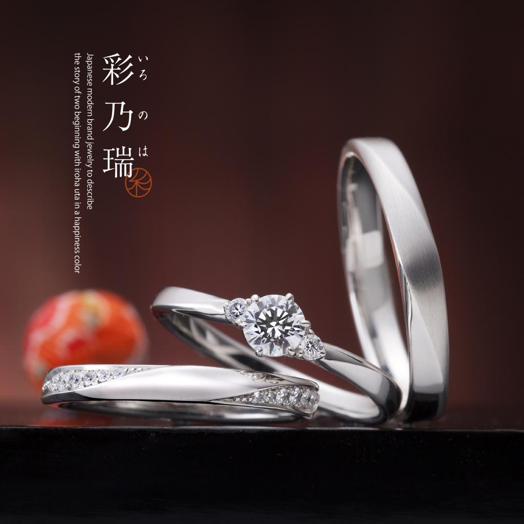 いろのは結婚指輪正規取り扱い店大阪2
