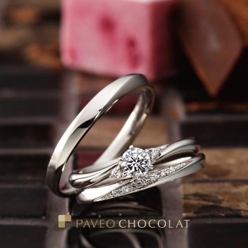 パヴェオショコラ結婚指輪正規取り扱い店大阪8