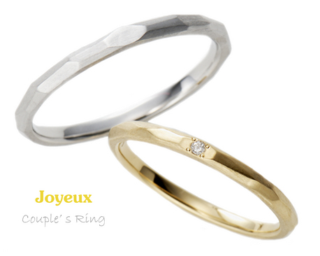 Joyeux【ジョワイユ】ペアリング成約でベビーリングプレゼント♪ 4/19~5/3