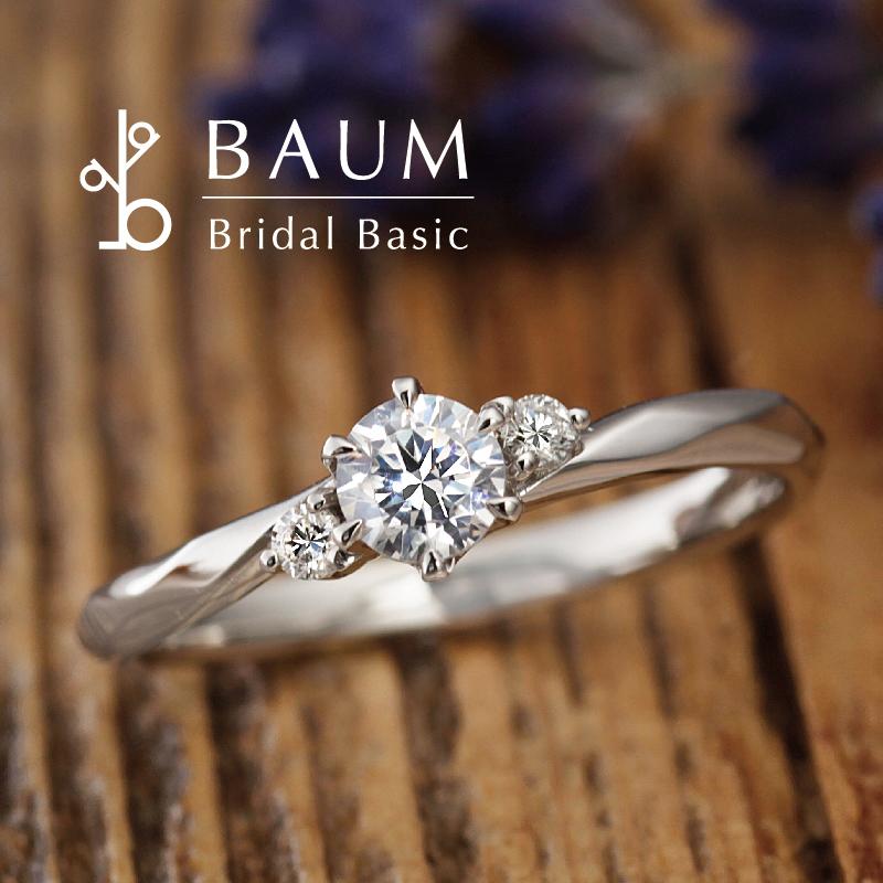 心斎橋なんばでBUAMバームの婚約指輪正規取り扱い店garden心斎橋