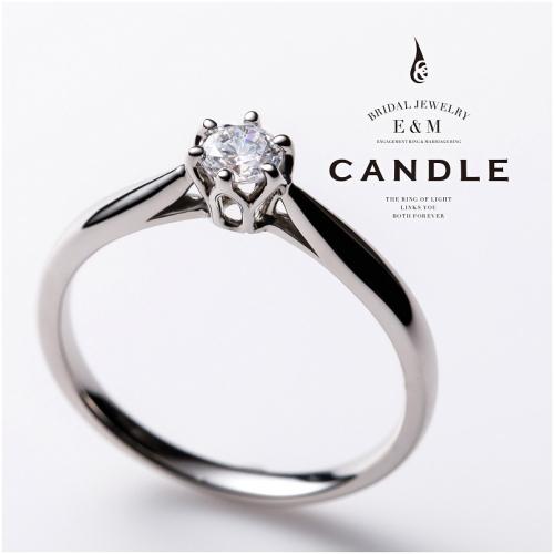 心斎橋なんばでCANDLEキャンドルの婚約指輪の正規取り扱い店はgarden心斎橋