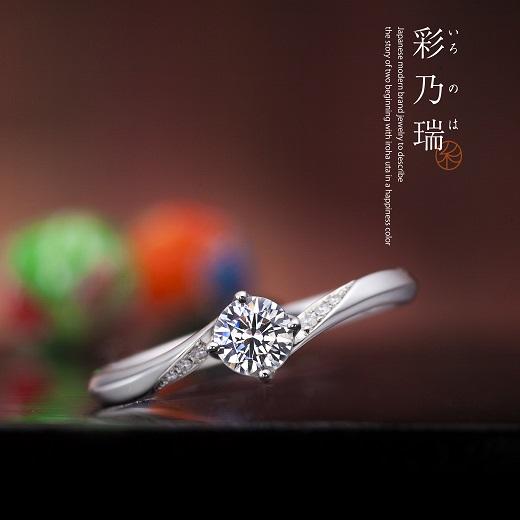 奈良で人気のイロノハの婚約指輪はgarden心斎橋