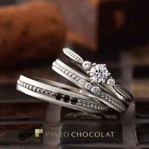 パヴェオショコラ結婚指輪正規取り扱い店大阪6