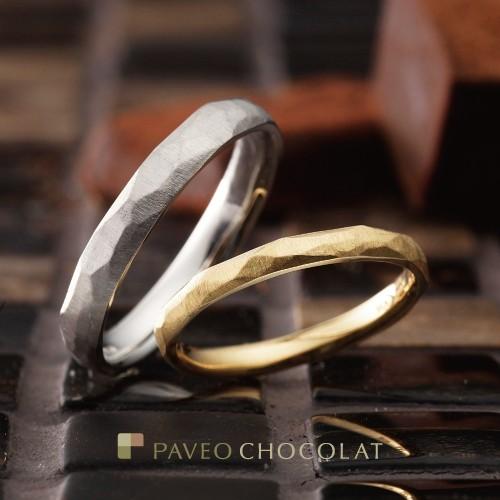 パヴェオショコラ結婚指輪正規取り扱い店大阪9