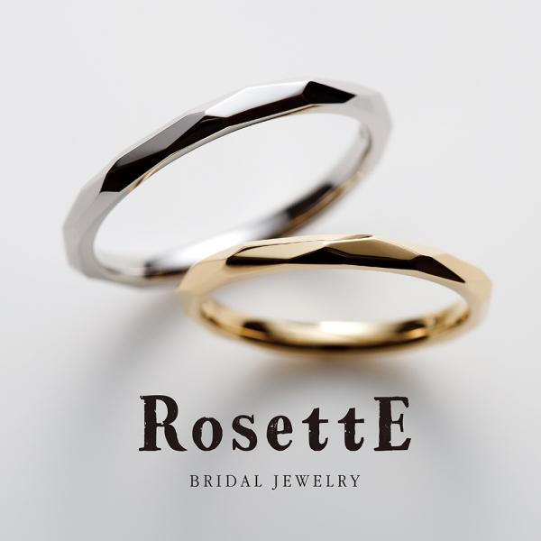 おしゃれな結婚指輪ロゼット結婚指輪小枝