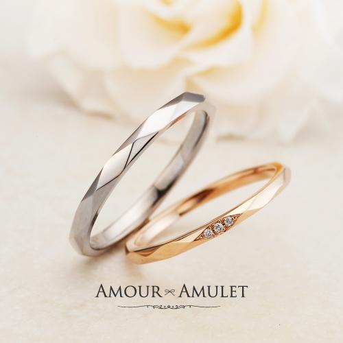 なんば心斎橋でプロポーズ結婚指輪アムールアミュレット