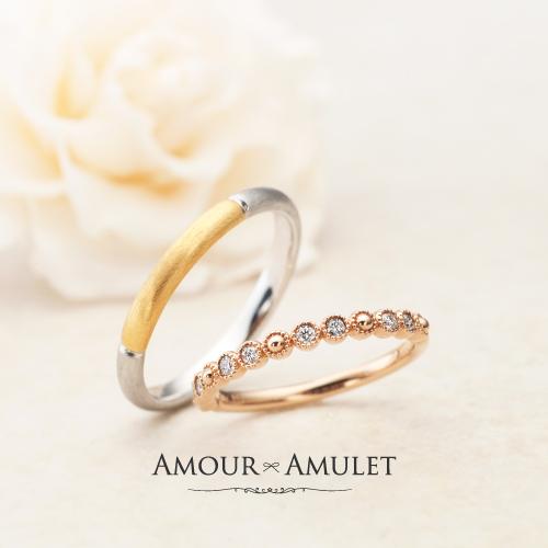 アムールアミュレットの結婚指輪正規取扱店garden心斎橋5