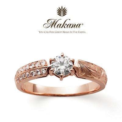 ハワイアンジュエリーのMakanaマカナの婚約指輪でME-3の大阪・心斎橋・難波・奈良・和歌山の正規取扱店