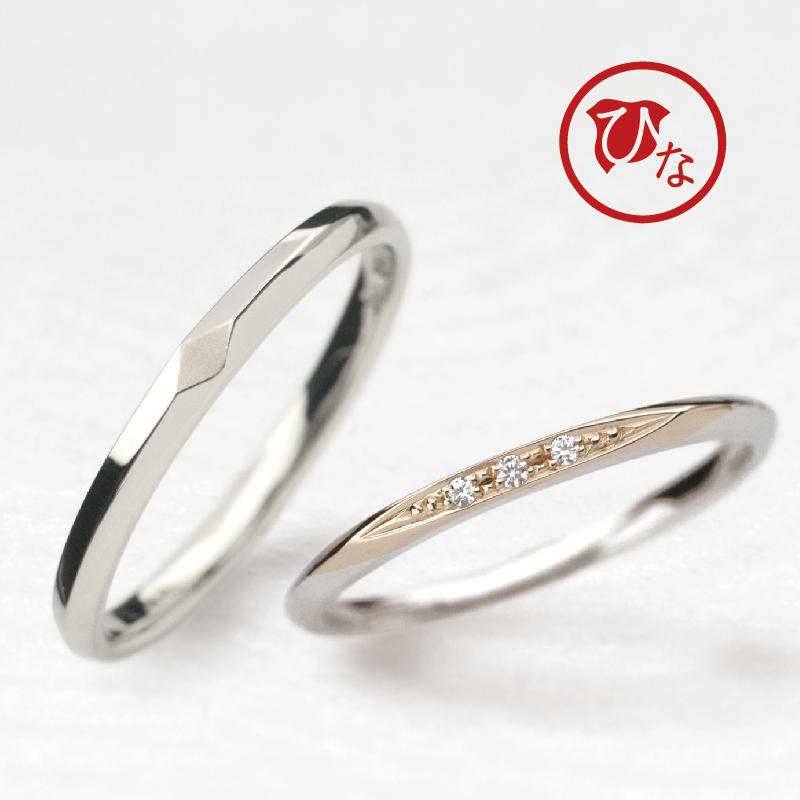 ひなの結婚指輪ひづきを見るならgarden心斎橋にて
