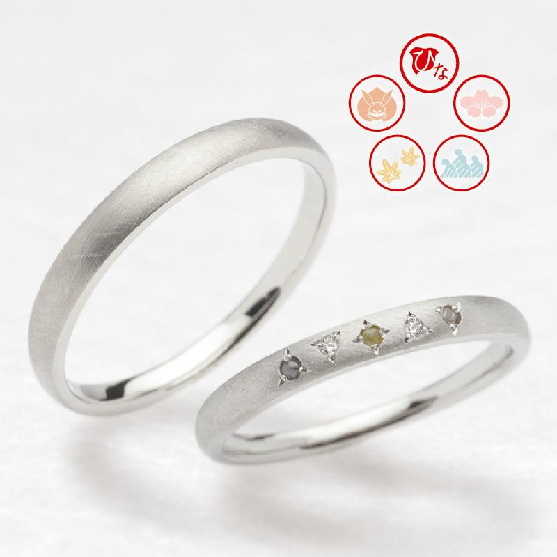 ひなの結婚指輪わたあめはgarden心斎橋で2