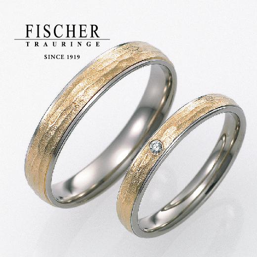 フィッシャー結婚指輪大阪9