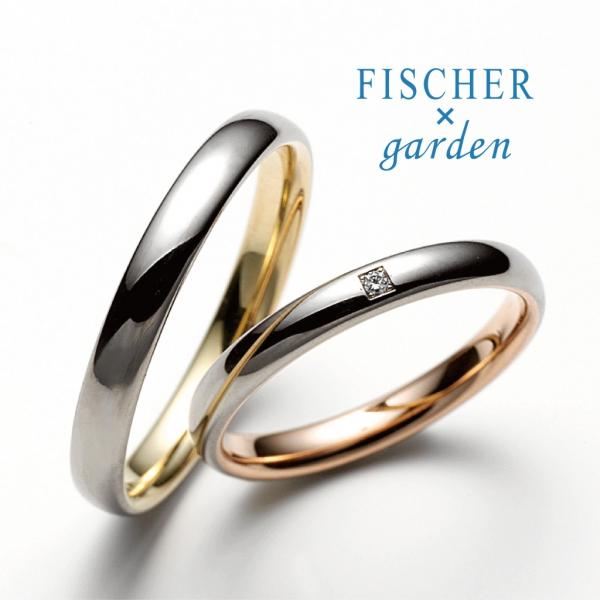 FISCHERフィッシャーとgardenのコラボリング5