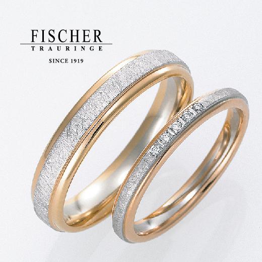 フィッシャーの結婚指輪アイスマット