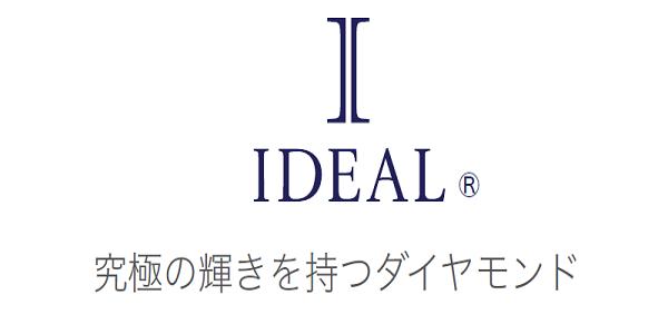 和歌山 IDEAL ダイヤモンド