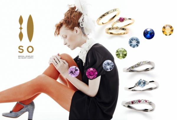SOの結婚指輪婚約指輪の正規取り扱い店ガーデン心斎橋7