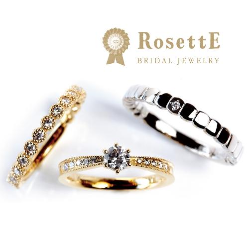 ロゼットの婚約指輪と結婚指輪