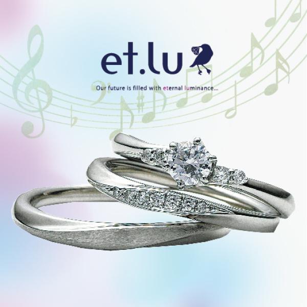 和歌山で人気の結婚指輪エトルのドルチェ
