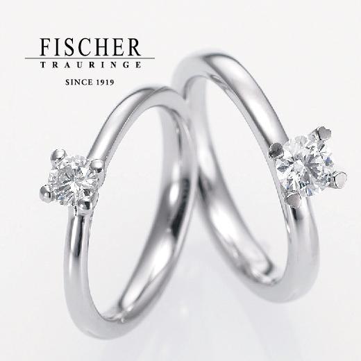 縦爪タイプの婚約指輪1