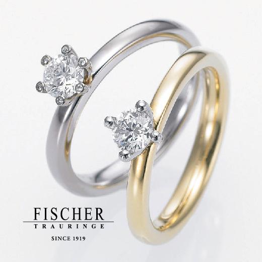 立爪めタイプの婚約指輪2