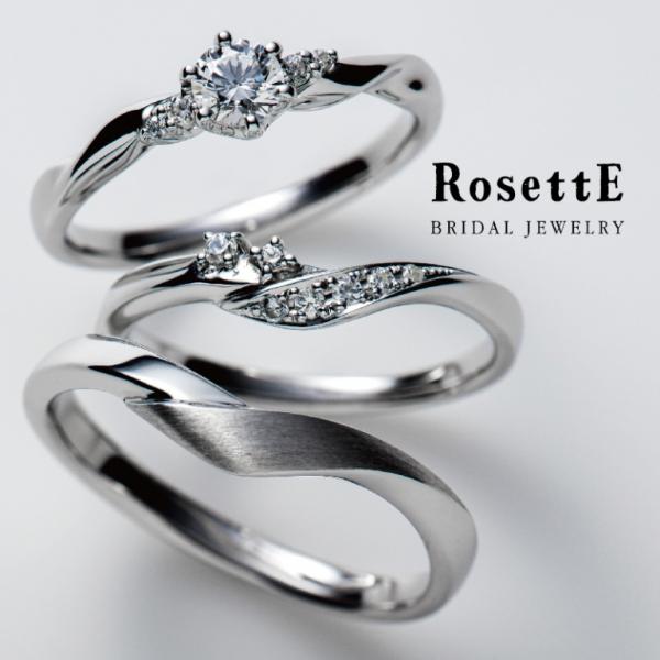 ロゼットの婚約指輪と結婚指輪のつるバラ