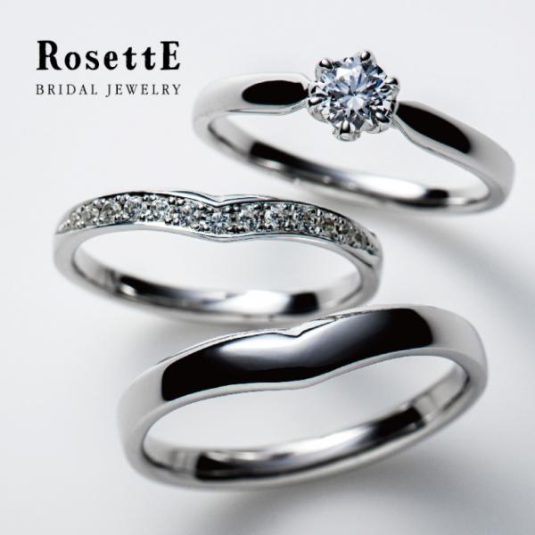 ロゼットの婚約指輪と結婚指輪の波紋