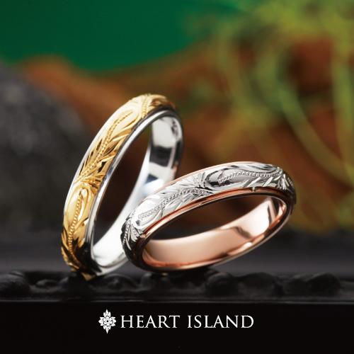 ハートアイランドの結婚指輪はgarden心斎橋2