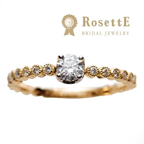 ロゼットの婚約指輪しずく