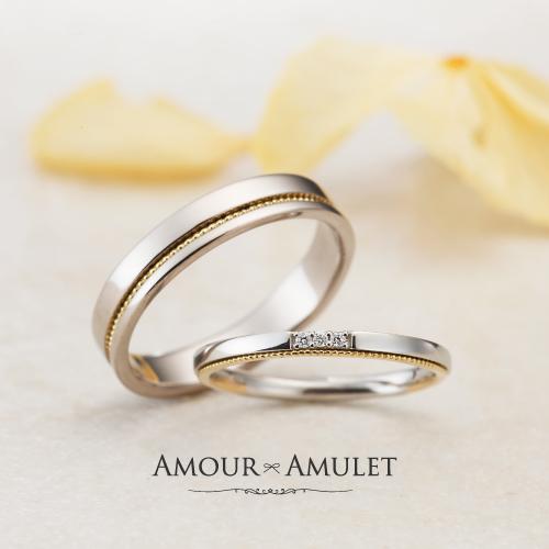 おしゃれな結婚指輪アターシュ