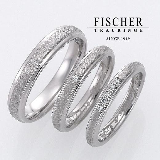 FISCHERで鍛造の結婚指輪