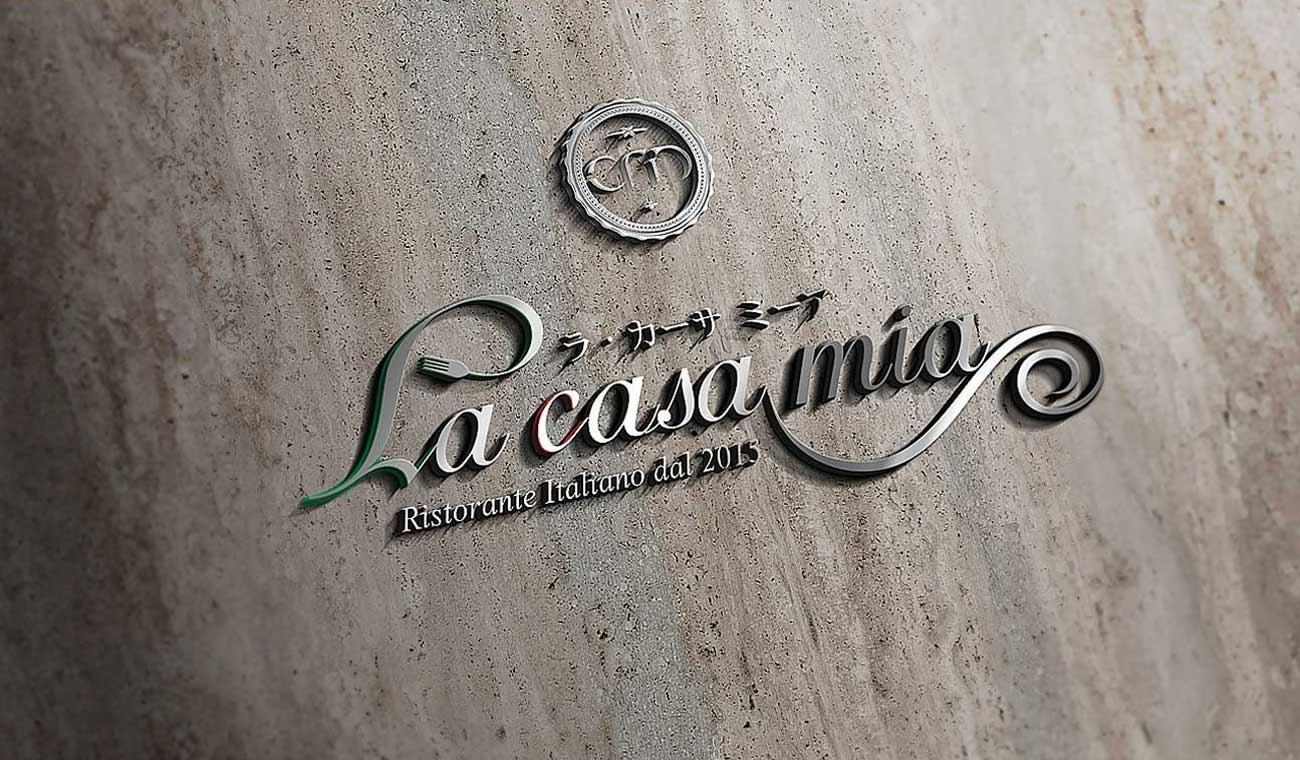 奈良のおすすめのプロポーズスポットでラ・カーサミーナ