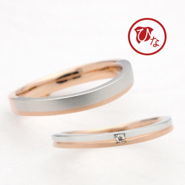 ひなの結婚指輪で八重桜