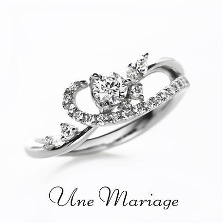 アンマリアージュの婚約指輪でヴォアドゥッス