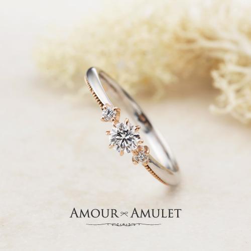 AMOURAMULETの結婚指輪でアターシュ
