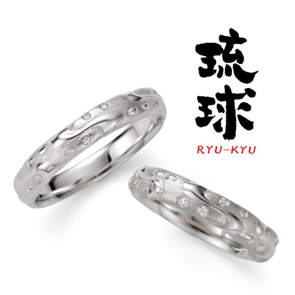 琉球の結婚指輪で紅型
