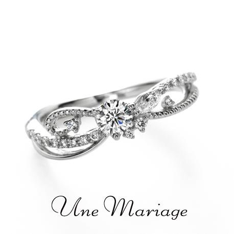 アンマリアージュの婚約指輪でル・モンドゥデュレーヴ