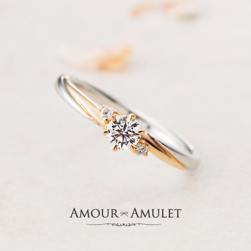 AMOURAMULETの結婚指輪でシェリー