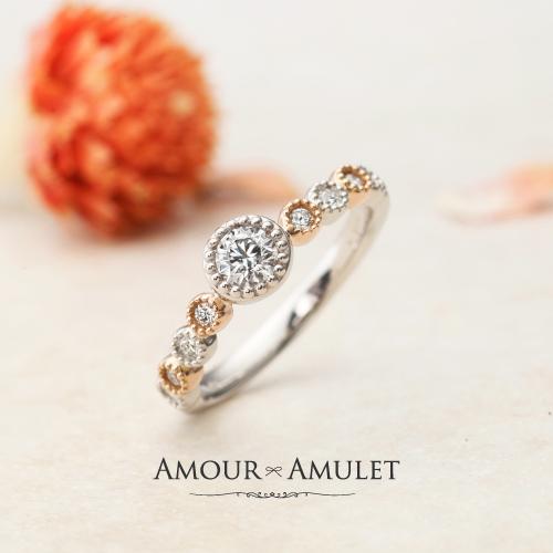AMOURAMULETの結婚指輪でモンビジュー
