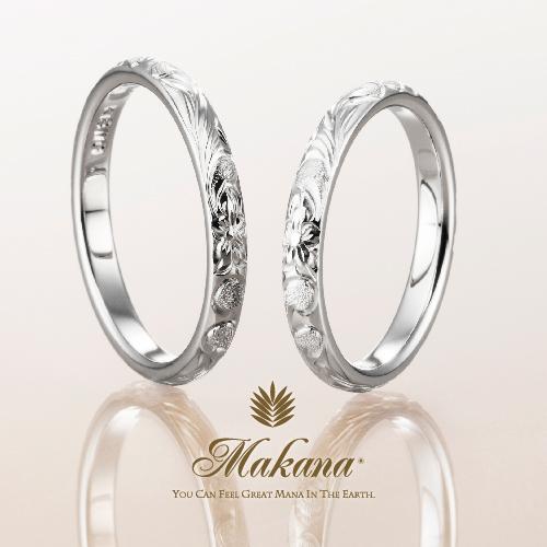 マカナ結婚指輪大阪2